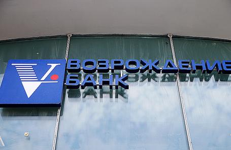 Сулейман Керимов ибратья Ананьевы договорились опродаже банка «Возрождение»