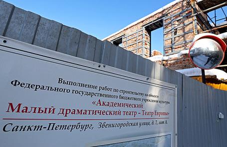 Вид на строящееся здание новой сцены Академического Малого драматического театра на Звенигородской улице.