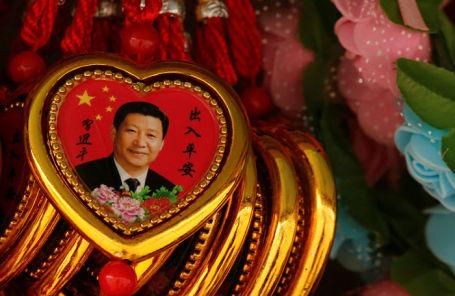 Сувенир с портретом Си Цзиньпина.