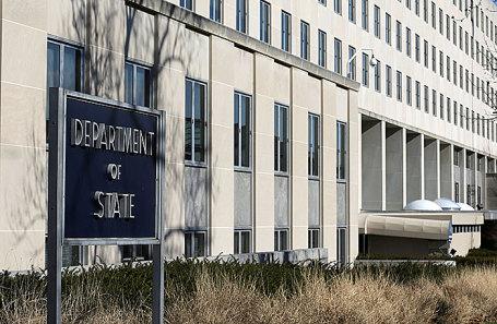 Здание Госдепартамента США.