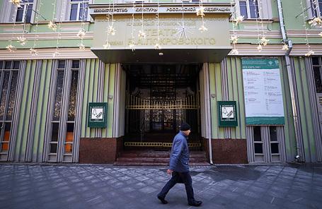 Московский государственный академический Камерный музыкальный театр имени Бориса Покровского.