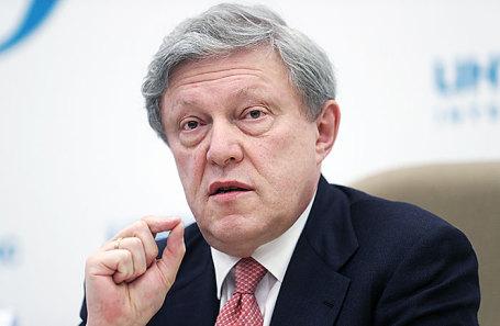 Григорий Явлинский.