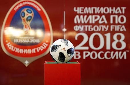 Какие из следующих марок компаний поддерживают чемпионат мира фифа 2018 в россии