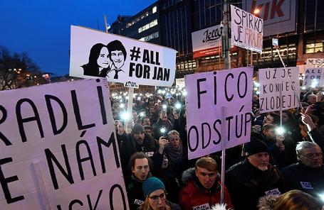 Акция протеста в Братиславе, Словакия, 9 марта 2018.