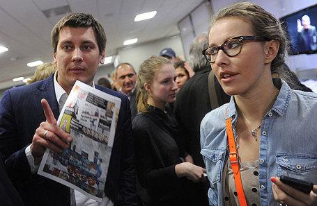 Дмитрий Гудков иКсения Собчак создадут «Партию перемен»