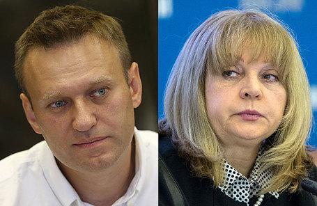 Алексей Навальный и Элла Памфилова.
