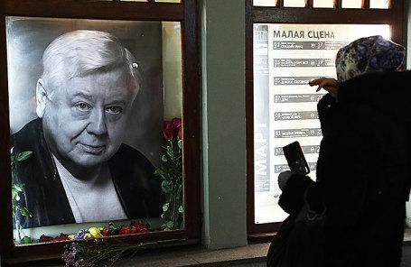 Цветы у портрета художественного руководителя МХТ им. А.П. Чехова Олега Табакова у здания театра.