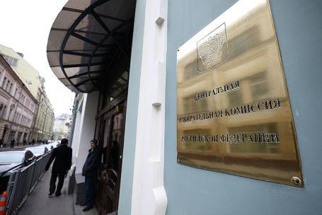 Здание Центральной избирательной комиссии РФ.