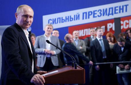 Владимир Путин на пресс-конференции в предвыборном штабе, 18 марта 2018 года.