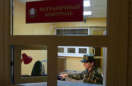 На белорусской границе.