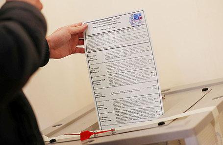 Голосование на избирательном участке на территории посольства РФ в Лондоне.