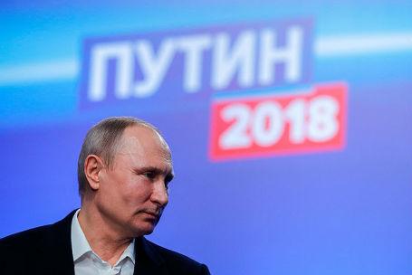 Действующий президент РФ, кандидат на пост президента РФ Владимир Путин во время встречи с доверенными лицами в своем предвыборном штабе в день выборов президента РФ.