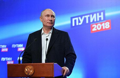 Сотрудники западных стран поздравили Владимира Путина с победой на выборах