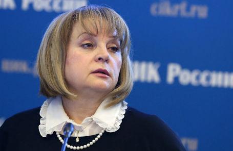 Председатель Центральной избирательной комиссии РФ Элла Памфилова.
