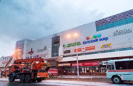 Во время ликвидации пожара в торгово-развлекательном центре «Зимняя вишня» в Кемерове.