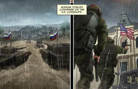 Скриншот комикса.