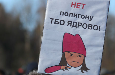 https://cdn.bfm.ru/news/maindocumentphoto/2018/03/26/tass_25963274.jpg