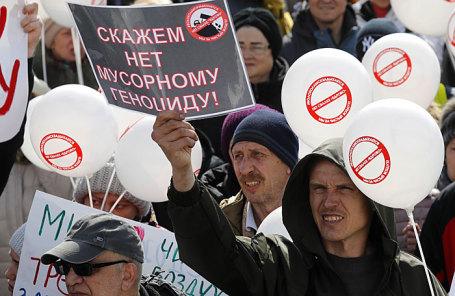 Участники митинга против полигона твердых бытовых отходов «Ядрово» на площади у здания администрации Волоколамского района.