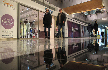 Посетители в торгово-развлекательном центре «Гудзон».