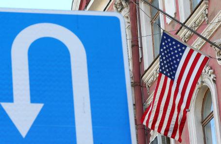 Генеральное консульство США в Санкт-Петербурге.