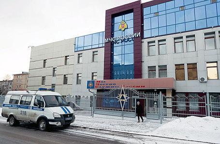 Здание Главного управления МЧС России по Кемеровской области.