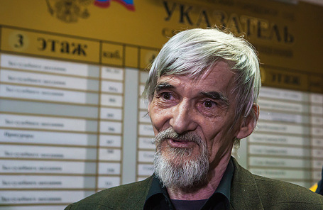 Юрий Дмитриев.