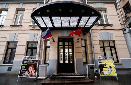 Театр-студия под руководством Олега Табакова на улице Чаплыгина.