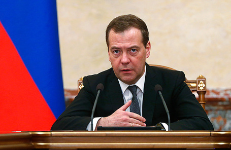 РФ грозили аварией, однако мыначали развиваться— Медведев