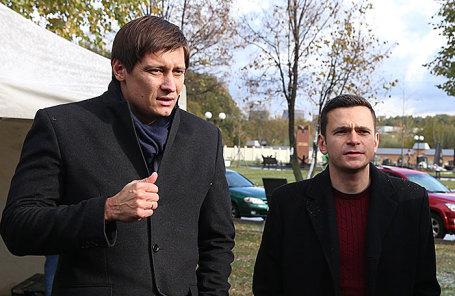 Дмитрий Гудков и Илья Яшин (слева направо).