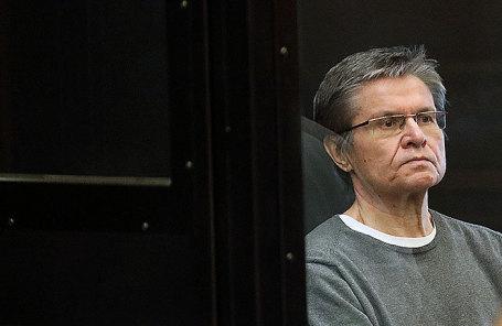 Бывший министр экономического развития РФ Алексей Улюкаев, осужденный на 8 лет колонии строгого режима за получение взятки в размере 2 миллионов долларов, во время рассмотрения апелляционной жалобы защиты на приговор в Мосгорсуде, 12 апреля 2018 года.