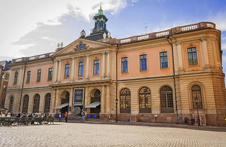 Здание Шведской Академии в Стокгольме.