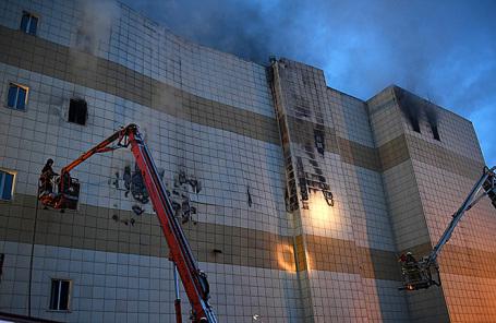Торговый центр «Зимняя вишня».