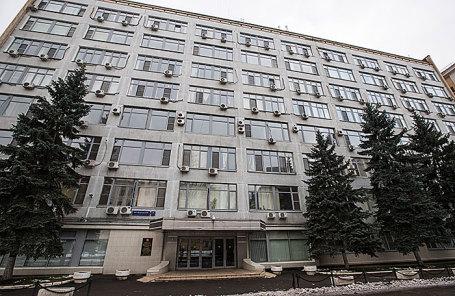 Здание федеральной службы по надзору в сфере связи, информационных технологий и массовых коммуникаций (Роскомнадзор).