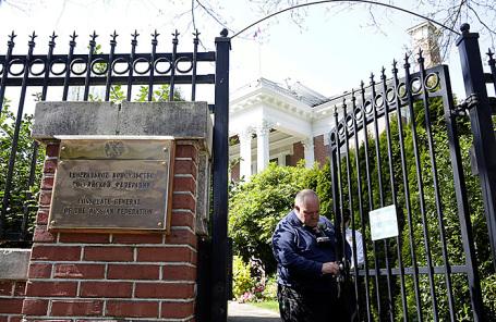 Территория российского консульства в Сиэтле.