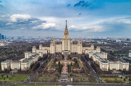 Московский государственный университет имени М. В. Ломоносова.