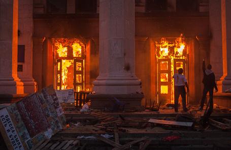 Пожар в здании областного совета профсоюзов в Одессе, 3 мая 2014 года.