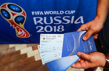Билеты на чемпионат мира по футболу - 2018 в руках у болельщика в билетном центре FIFA.