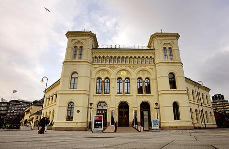 Нобелевский центр мира в Осло.