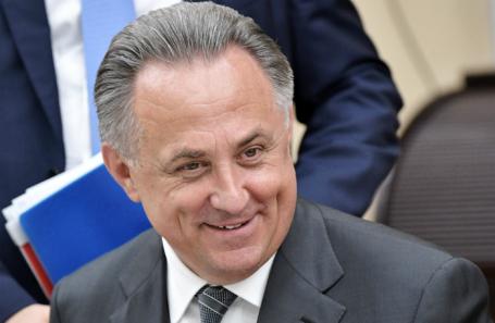 Виталий Мутко.