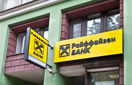 Юзеры «Яндекс.Денег» смогут снимать наличные вбанкоматах без карты