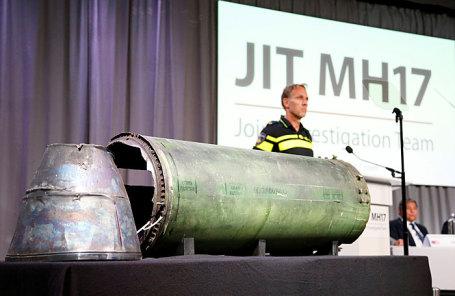 Во время пресс-конференции Объединенной следственной группы, которая представляет промежуточные результаты о ходе расследования аварии «Боинга» MH17 в 2014 году, в результате которой погибли 298 человек на востоке Украине.