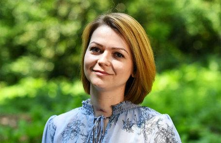 Юлия Скрипаль.