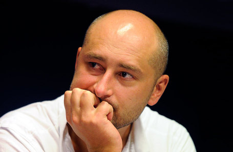 Журналист Аркадий Бабченко.
