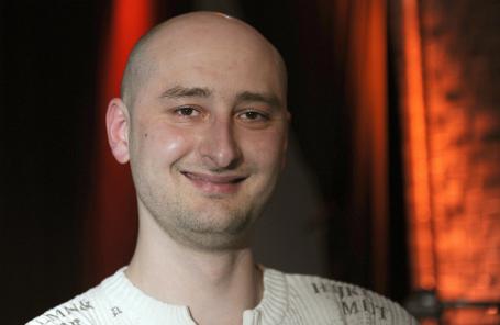 Аркадий Бабченко.