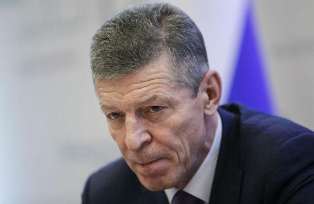 Вице-премьер РФ Дмитрий Козак.