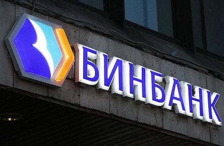 Отп банк взять кредит онлайн на карту сбербанка