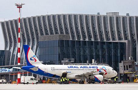 Международный аэропорт «Симферополь».