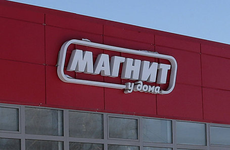 «Магнит» завершит покупку «СИА Групп» в 2018-ом