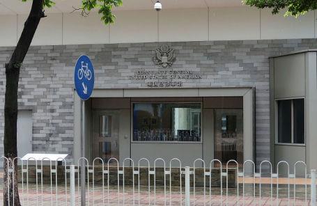 Посольство США в Гуанчжоу.