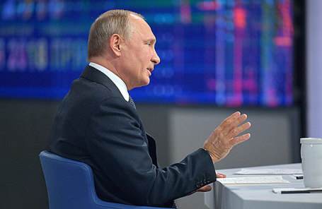 «Прямая линия» с президентом РФ Владимиром Путиным 7 июня 2018 года.